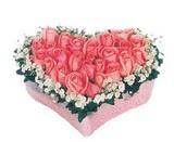 kalp içerisinde 9 adet pembe gül  Bolu çiçek satışı