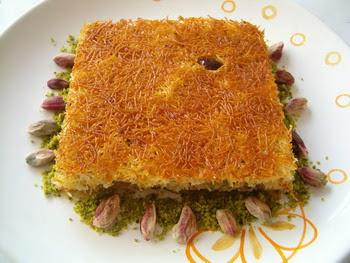 online pastane Essiz lezzette 1 kilo kadayif  Bolu online çiçek gönderme sipariş