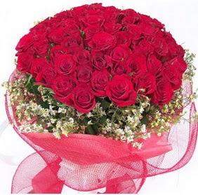 Bolu online çiçekçi , çiçek siparişi  29 adet kırmızı gülden buket
