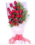 19 adet kırmızı gül buketi  Bolu uluslararası çiçek gönderme